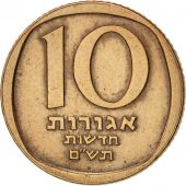 Israel, 10 New Agorot, 1980, TTB+, Nickel-Bronze, KM:108