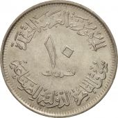 Égypte, 10 Piastres, 1970, SUP, Copper-nickel, KM:421.1