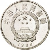 CHINA, PEOPLES REPUBLIC, 5 Yüan, 1990, FDC, Argent, KM:311