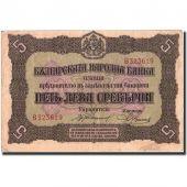 Billet, Bulgarie, 5 Leva Srebrni, 1917, 1917, KM:21a, TTB