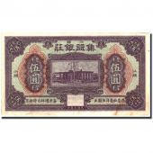 Banknote, China, 5 Dollars, 1914, EF(40-45)