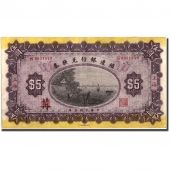 Banknote, China, 5 Dollars, 1914, 1914-12-01, KM:567n, EF(40-45)