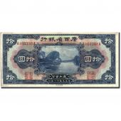 Banknote, China, 10 Dollars, 1925, KM:S2341r, EF(40-45)