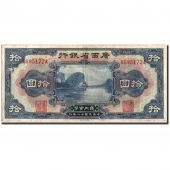 Banknote, China, 10 Dollars, 1929, 1929, KM:S2341r, VF(20-25)