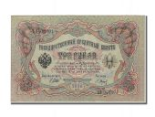 Russia, 3 Roubles, Type 1905-1912