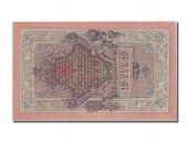 Russia, 10 Roubles, Type 1905-1912