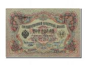 Russia, 3 Roubles, type 1905