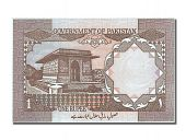 Pakistan, 1 Rupee, type 1981-1983