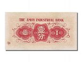 China, 1 cent, type Amoy Industrial Bank