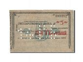 Russia, 5 Rubles, 1920, Undated, KM:S600A, VF(20-25)