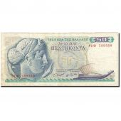 Greece, 50 Drachmai, 1964-1970, 1964-10-01, KM:195a, EF(40-45)