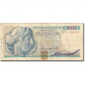 Greece, 50 Drachmai, 1964-1970, 1964-10-01, KM:195a, VG(8-10)