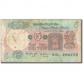 Billet, India, 5 Rupees, 1975, Undated (1975), KM:80g, TB