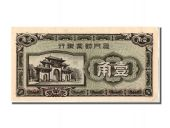 China, 10 Cents type Amoy Industrial Bank