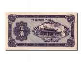 China, 50 Cents type Amoy Industrial Bank