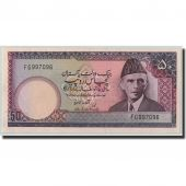 Billet, Pakistan, 50 Rupees, undated (1977-84), KM:30, SPL