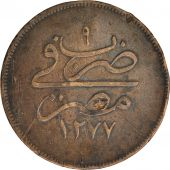 Monnaies etrang res egypte comptoir des monnaies numismatique for Chambre de commerce francaise en egypte