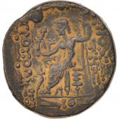 Syria (Kingdom of), Double unit, 66-46, Antioch, AU(50-53), Bronze