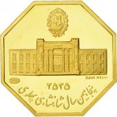 Iran, Melli National Bank, Politics, Society, War, Token, 1976, SPL, Or, 20