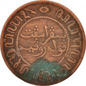 NETHERLANDS EAST INDIES, Wilhelmina I, 2-1/2 Cents, 1858, Utrecht, TTB, Cuivr...