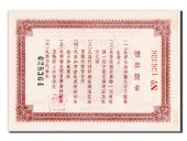 Hong Kong, Kowloon, 10 Cents, 1950-1960