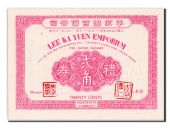 Hong Kong, Kowloon, 20 Cents, 1950-1960
