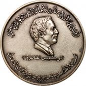 Jordan, Medal, The Queen Alia Jordan Social Welfare Fund, Politics, Society
