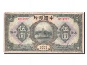 Chine, Bank of China, 5 Yuan type 1926