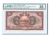 Chine, Bank of China, 5 Yuan 1918, PMG Ch VF 35, Pick 52i