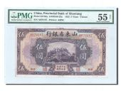 China, Bank of Chihli, 5 Yuan 1925, PMG AU 55, Pick S2758a