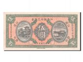 Chine, Bank of Kiangsi, 5 Dollars type 1916
