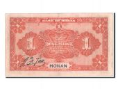 Chine, Bank of Honan, 1 Yuan type 1923