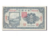Chine, Bank of the Northwest, 1 Yuan type 1925, Pick S3871c