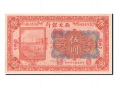 Chine, Bank of the Northwest, 5 Yuan type 1925, KALGAN, Pick S3874c