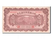 Chine, Bank of Jehol, 1 Yuan type 1925, Pick S2186a