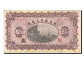 Chine, Territorial Development, 5 Dollars type 1914, Pick 567n