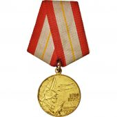 Russia, Army Forces 60th anniversary, Medal, 1978, Very Good Quality, Bronze