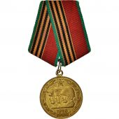 Russia, Army Forces 70th anniversary, Medal, 1988, Very Good Quality, Bronze