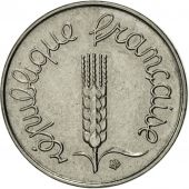 France, Épi, Centime, 1973, Paris, SPL, Stainless Steel, KM:928, Gadoury:91