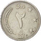 Afghanistan, Mohammad Zaher Shah, 2 Afghanis SH1340 (1961), KM 954.1