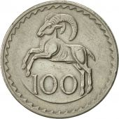 Chypre, 100 Mils, 1963, SUP, Copper-nickel, KM:42