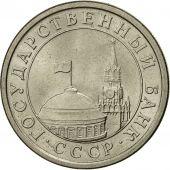Russie, Rouble, 1991, Saint-Petersburg, SUP+, Copper-nickel, KM:293