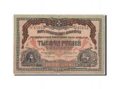 Russie du Sud, 1000 Roubles 1919, AG67043, Pick S424a