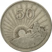 Coin, Zimbabwe, 50 Cents, 1980, EF(40-45), Copper-nickel, KM:5