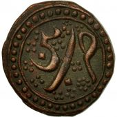 Monnaie, INDIA-INDEPENDENT KINGDOMS, MYSORE, Tipu Sultan, Paisa, 1782, Bengalur
