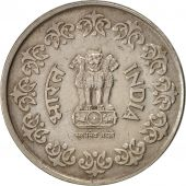 INDIA-REPUBLIC, 50 Paise, 1984, TTB+, Copper-nickel, KM:65