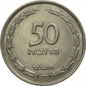 Israel, 50 Pruta, 1949, Heaton, TTB+, Copper-nickel, KM:13.1