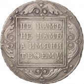 Russie, Paul I, Rouble, 1800, St. Petersburg, Argent, KM:101a