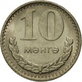 Mongolie, 10 Mongo, 1981, FDC, Copper-nickel, KM:30