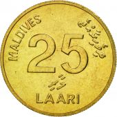 MALDIVE ISLANDS, 25 Laari, 1984, FDC, Nickel-brass, KM:71